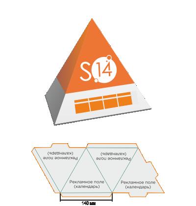 Календарь пирамида (в основании треугольник)