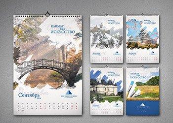 Перекидной календарь на пружине