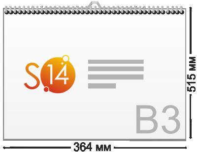 Перекидной календарь формата B3