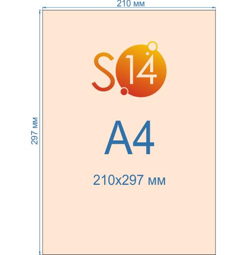 Флаеры формата А4