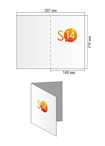 открытка формата А4 с 1 бигом