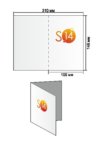 открытка формата А5 с 1 бигом