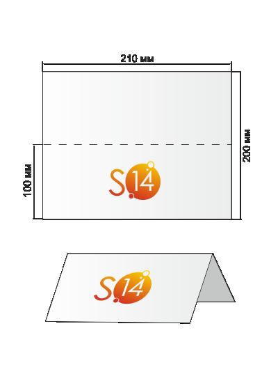 открытка формата ЕВРО 100х210 мм (альбомное сложение)