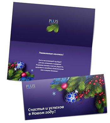 открытки Евро