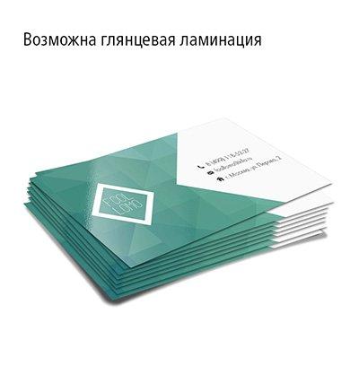 визитки с ламинацией