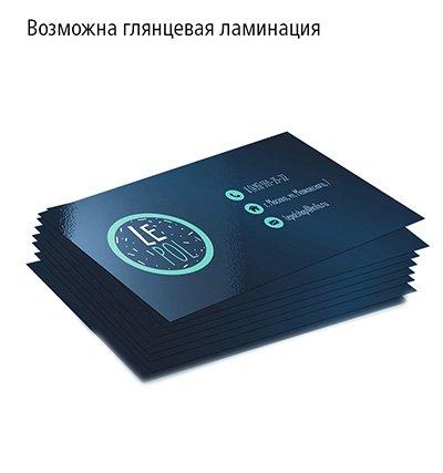 визитки с матовой ламинацией
