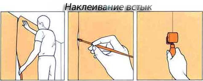 fotooboi_vstik
